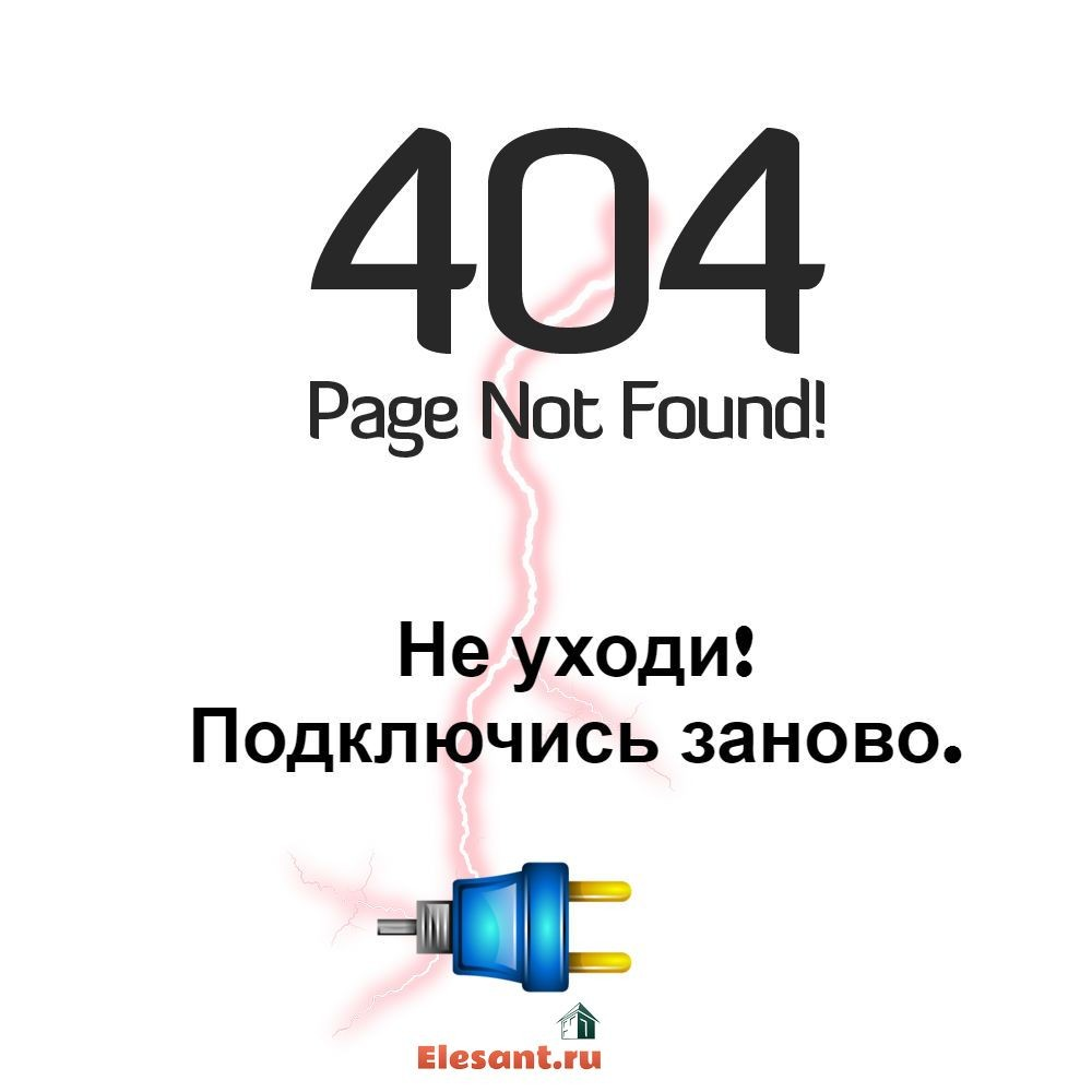 404 not found elesant ru