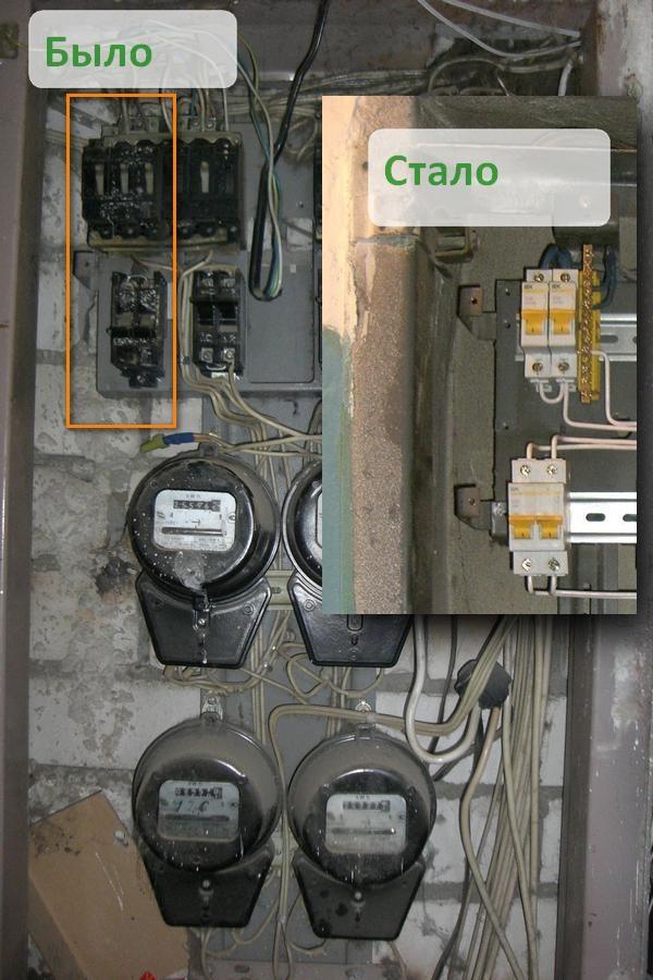 старой электропроводки,