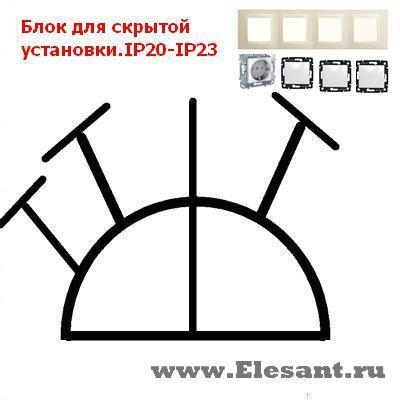 Условные обозначения в электрике на планах